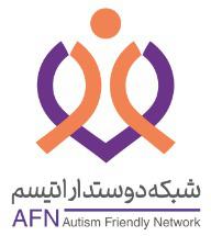 Autism Friendly