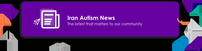 Iran Autism News